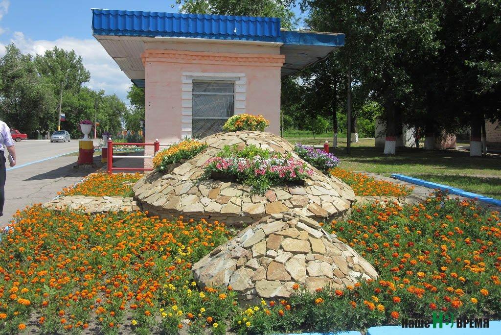 Ростовская область пос быстрогорский фото