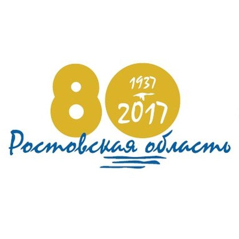 Бесплатное объявление в ростове и обл битые авто продажа с фото в москве частные объявления