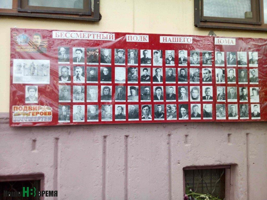 Бессмертный полк дома по улице Дебальцевской, 6.