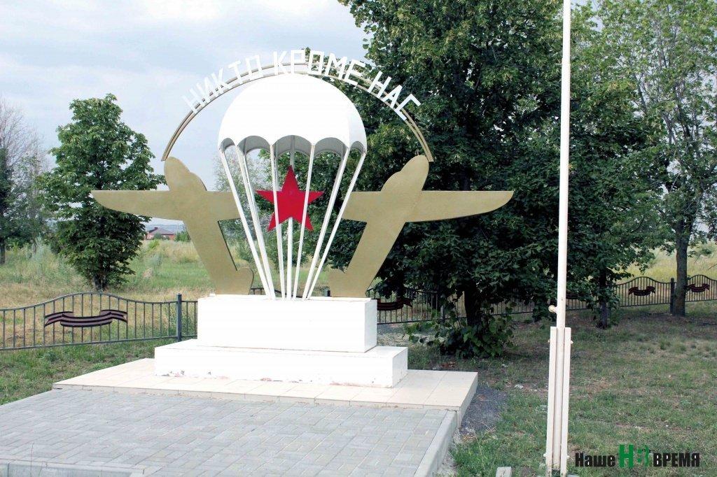 Памятник на могилу цена волгоград минск памятники из гранита отзывы я не