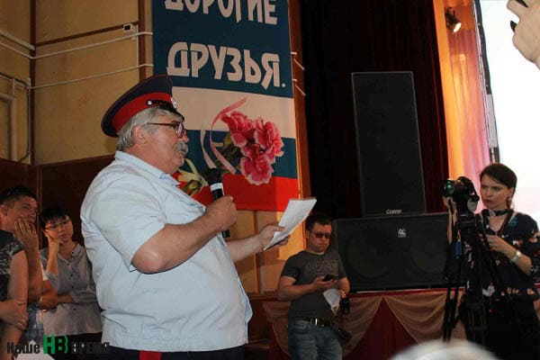 Слова атамана Анатолия ГУНИНА: «У меня не вопрос, у меня – протест» в протокол не вписали. Зато зал поддержал его бурными аплодисментами.
