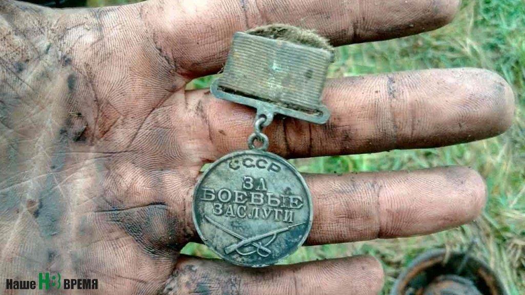Та самая медаль «За боевые заслуги», которой Василий Дубченко был награжден в 1943 году, помогла его опознать спустя 75 лет после гибели.