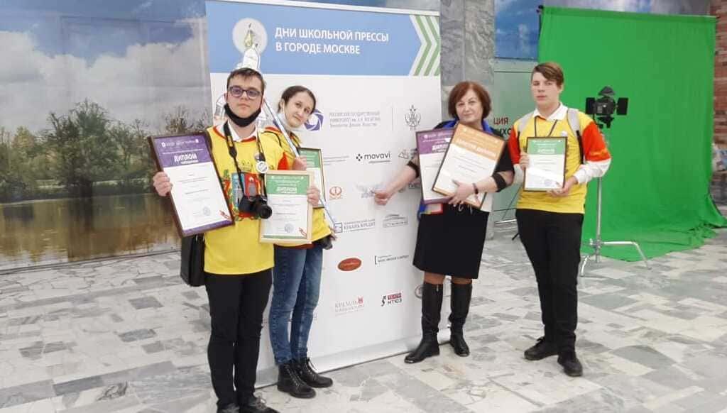 Журналисты ростовской газеты «Антирутин» стали победителям XX Всероссийского конкурса школьных изданий