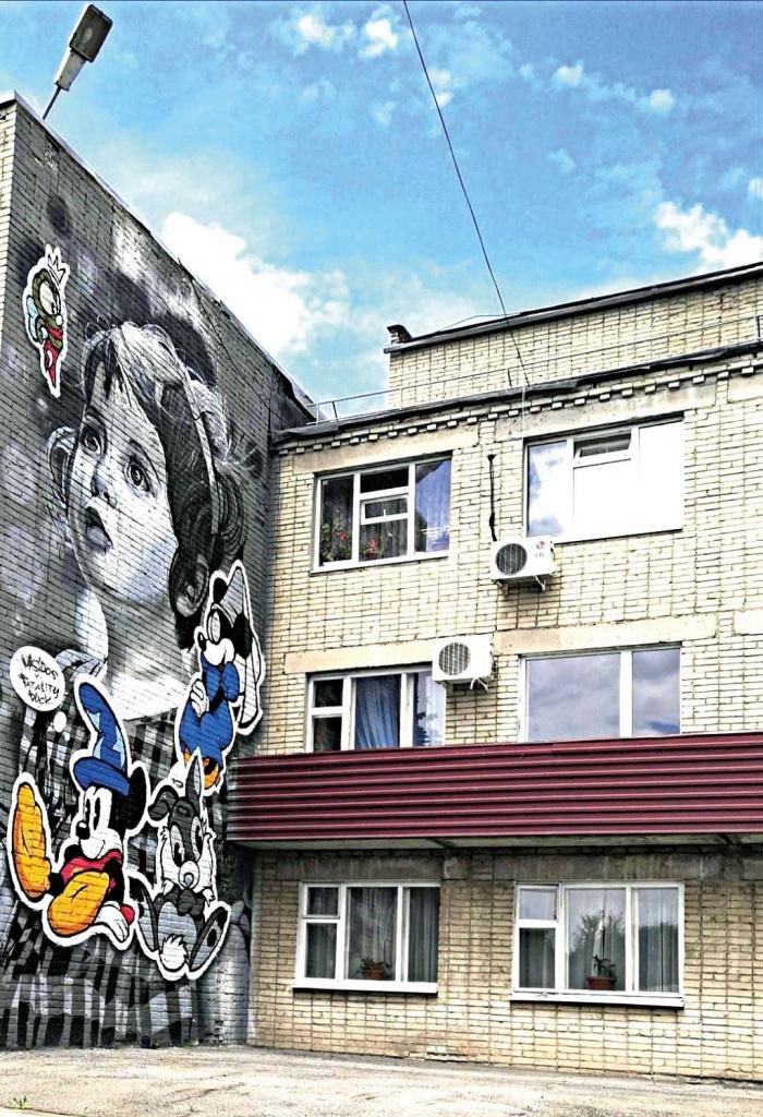 Узнав о доме-интернате из соцсетей, художники приехали и разрисовали его фасад.