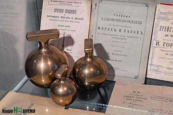 Экспонаты Метрологического музея (ФГУП «ВНИИМ им. Д.И. Менделеева», г. Санкт-Петербург).
