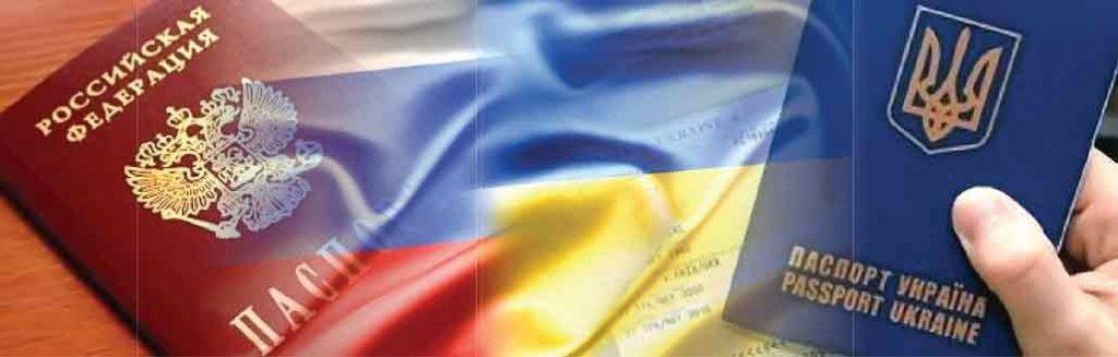 Per ottenere un mutuo a Grosseto cittadino della Federazione Russa