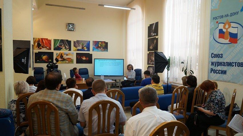В Союзе журналистов прошел круглый стол «Антиэкстремистская политика в РФ: баланс свободы и безопасности».