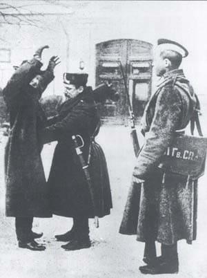 Россия. Обыск прохожего. 1906 г