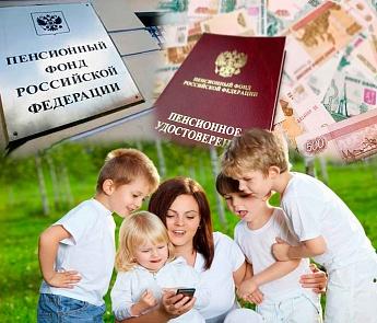 В россии для пенсии стаж для мужчин в