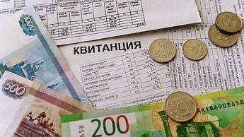 Ростов на дону стоимость киловатт час грузоперевозок стоимость 1 часа